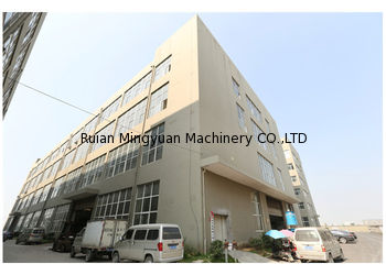 The Building of  Mingyuan Machinery