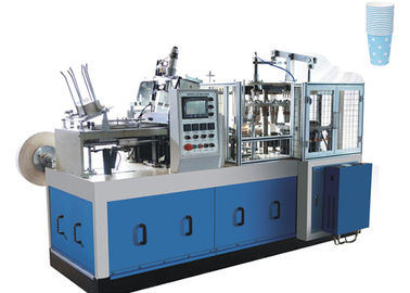 चीन Three Phase Paper Tea Cup Making Machine , Disposable Tea Cup Machine 50HZ 5KW आपूर्तिकर्ता